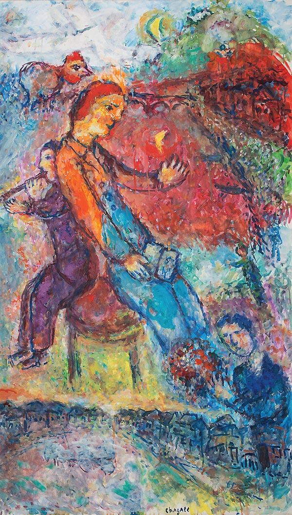 Marc Chagall, Dos à dos, 1984